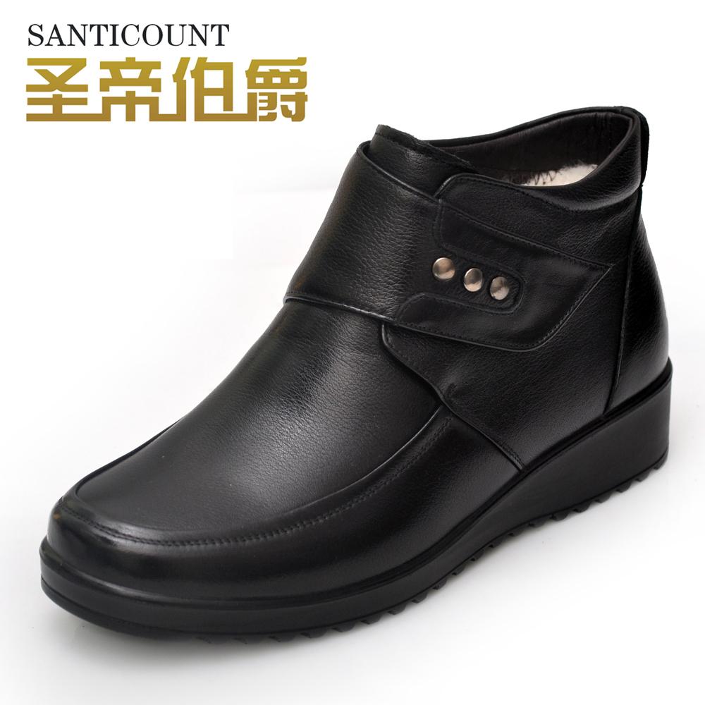 Круглый носок Танкетка Липучка На низком каблуке (менее 3 см) С перфорацией Танкетка Однотонный цвет
