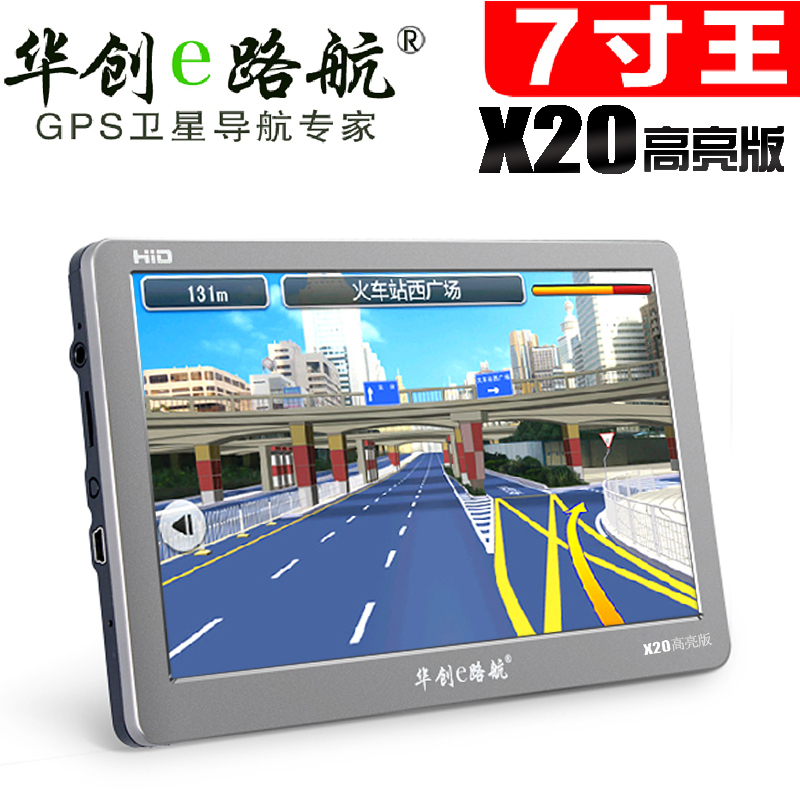 Портативный GPS-навигатор China aerospace and e road  X20 GPS