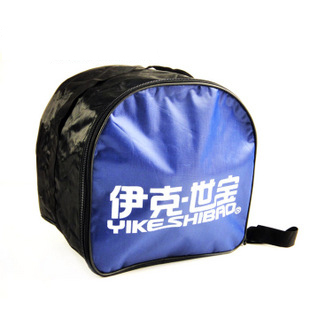 Iraq  treasure, 1044 basketball bag bag blue color red football two optional side WangDou portable bag