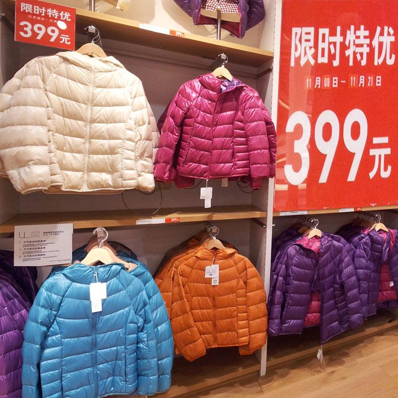 Куртка Uniqlo Купить