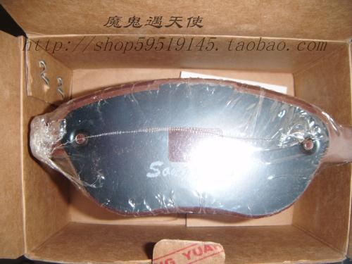 колодки Songyuan  PEUGEOT 207 307