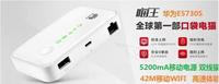 华为E5730S 43.2M 准4G 3G无线路由器 移动电源 联通版 猫王