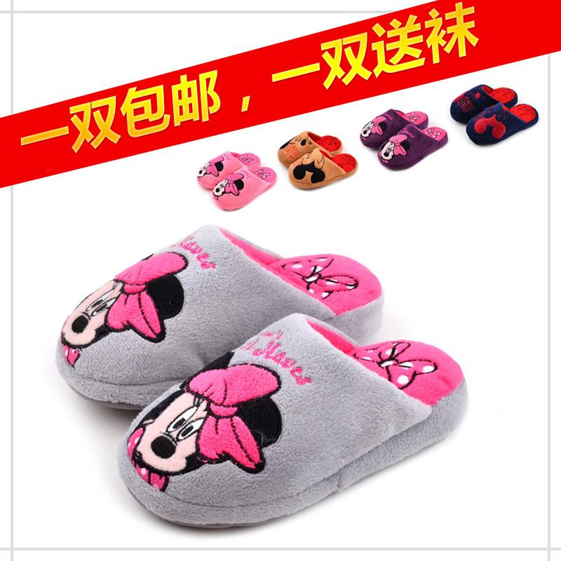 Детская обувь для дома Disney 12620 Для молодых мужчин, Девушки, Унисекс Зима