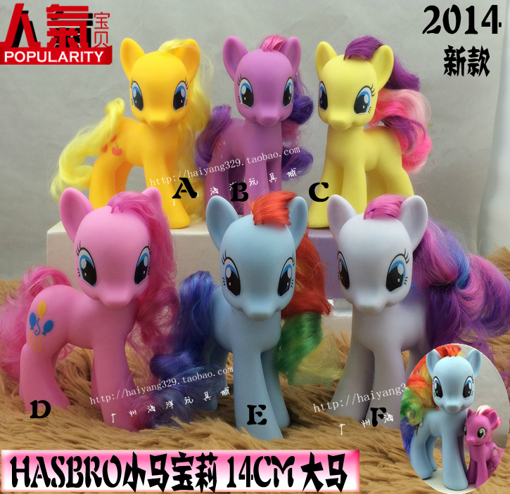Игрушка Hasbro My Little Pony 14CM