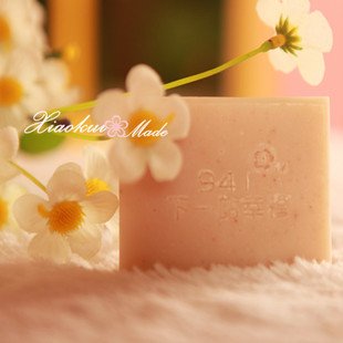 Kampo medicine whitening SOAP SOAP-handmade soap-drawing powerful whitening light printing yellow pores