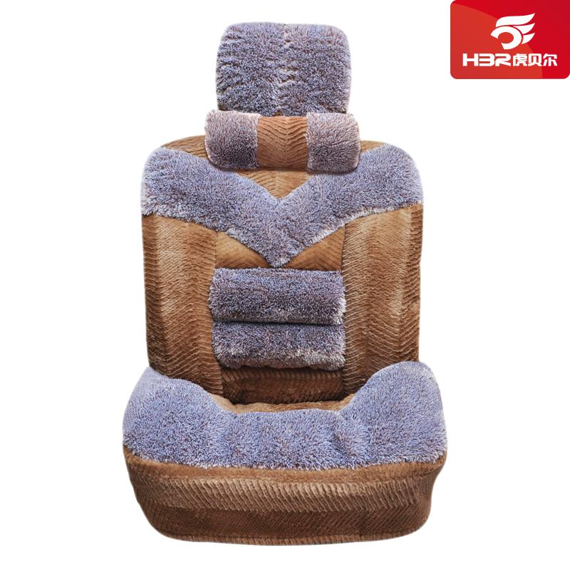 Авточехлы зимние Hbr На 5 сидений Природные волокна Зима