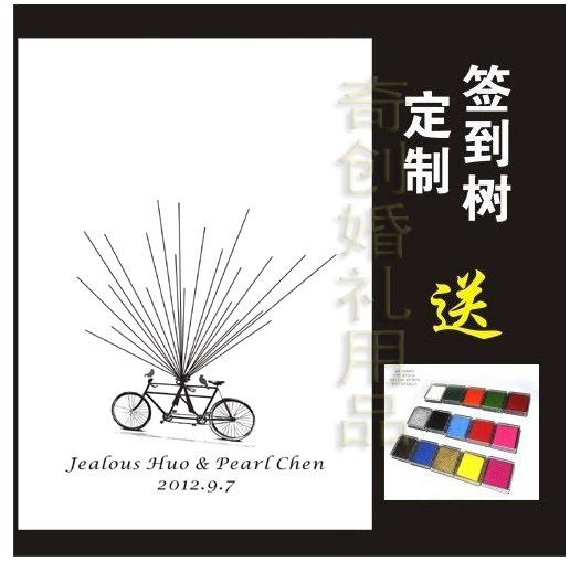 西式婚礼 指纹树 创意指纹 签到树 爱情单车 嘉宾签名册