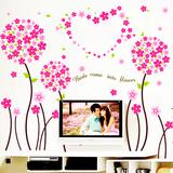 【居家】浪漫装饰墙纸贴