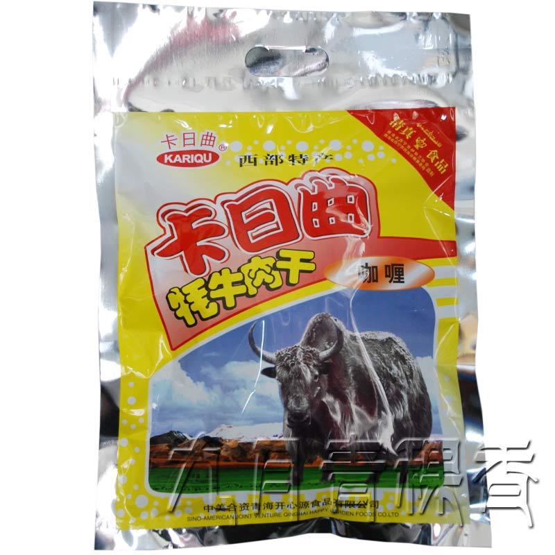 Говядина Три мешка почты продаются в Цинхай Як вяленая