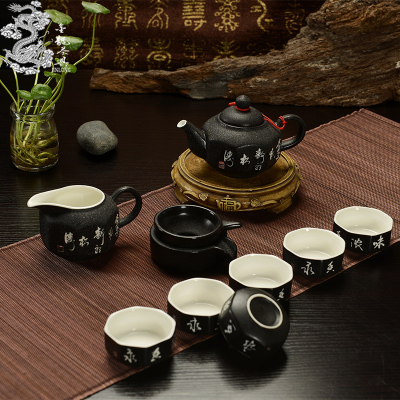 Lupao Taiwan tea set a complete set of violet arenaceous kung fu hand-painted ceramic teapot engraving your kiln quality goods on sale bag mail