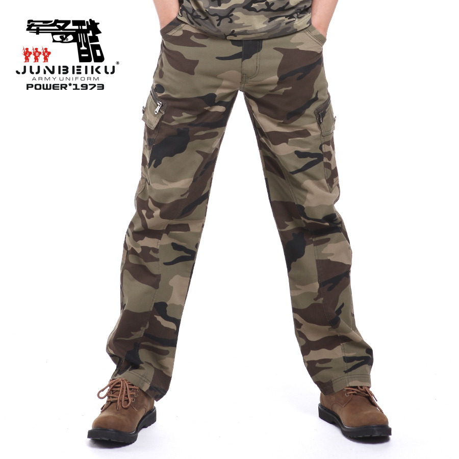 Cool Mens Pants Cool Camouflage Pants Men