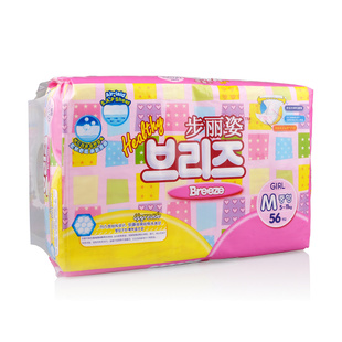 Korea Breeze Li Zi Bao Jie dry and breathable baby diaper upgrade does not wet  urine female M56