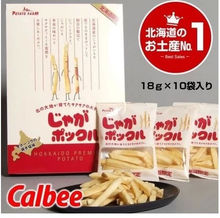Calbee Potato Farm 180g