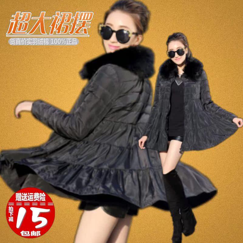 Женская утепленная куртка Xinjing Bao Wyatt color 2013