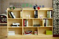 14省包邮快递实木书柜儿童储物柜松木书橱简约现代自由组合置物架