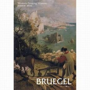西方绘画大师 勃鲁盖尔