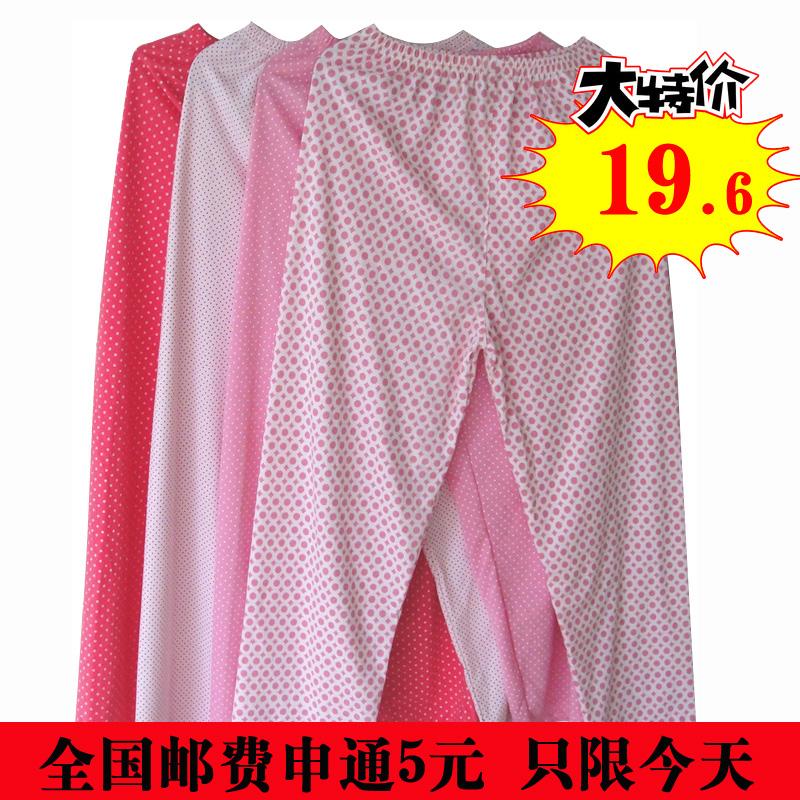 特价全棉 印花针织 女纯棉单条空调 珊瑚绒长家居月子睡裤 有厚薄