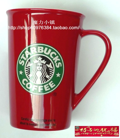 Кружка Starbucks Logo (12 Oz) Костяной фарфор Старбакс
