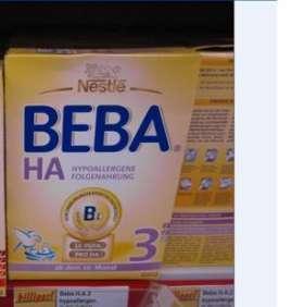 德国雀巢超级能恩2段 贝巴BEBA HA抗过敏防腹泻婴儿奶粉现货10盒