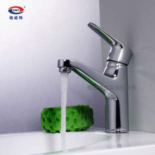 GWEAT top hot and cold copper basin faucet single hole cold water faucet classic