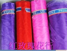 A large number of wholesale wedding yarn curtain, crystal yarn, snow cogan yarn delivery (10 meters)
