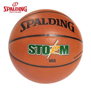 Primary butyl authentic  basketball official flagship shop graffiti Street storm Street Indoor outdoor ball 74-413