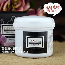 正品防伪包邮 台湾欣兰黑里透白冻膜dmc面膜225g 去黑头 送粉刺针