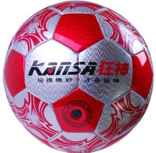 God mad authentic texture on the 3rd Super Bright PVC children's entertainment children's best soccer football 0963