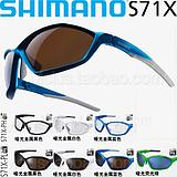 800dde92f58 USD  11.36  15 of the shipping boxed licensed SHIMANO S71X PH PL  discoloration polarized fishing glasses myopia riding
