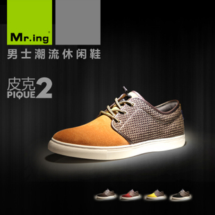 Mr.ing England peak 2 genuine original simple and comfortable fashion casual men's shoes F1310