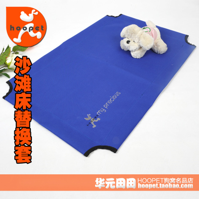 Teddy replace beach bed pet bed pet pad sleeve dog dog bed mat fawn dog chow puppy dog ??supplies