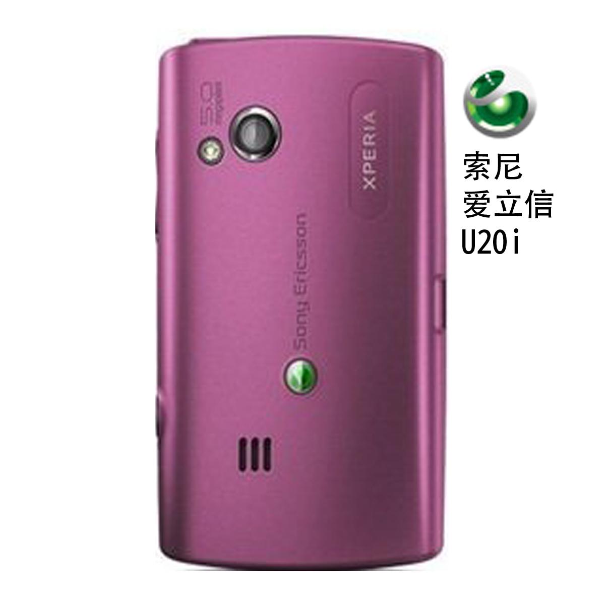 Мобильный телефон Sony Ericsson U20i/X10mini Pro Android / Эндрюс Емкостный сенсорный экран 2.0 дюйма 128 Мб