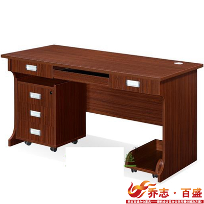 Qiaozhi Parkson Plate Special computer desk desk desk fashion to send keyboard tray QZ-AB14-3