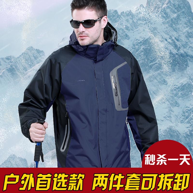 куртка 1202