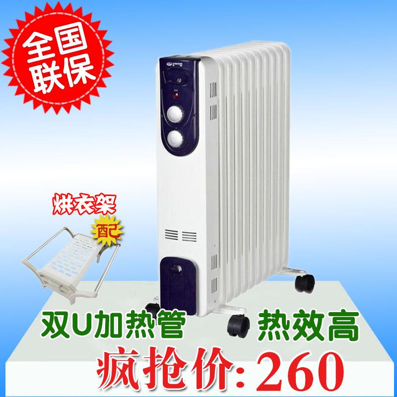 先锋油汀 直板式9片电热油汀 取暖器DS9409/NDY-16A92节能电暖器