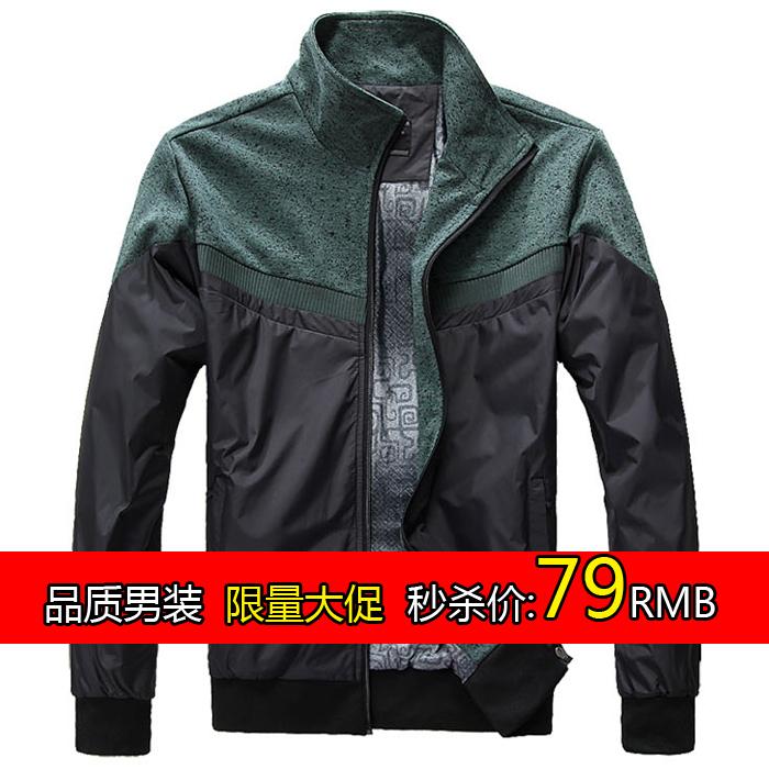 Куртка OTHER 20128805 2012 Хлопок Воротник-стойка Модная одежда для отдыха