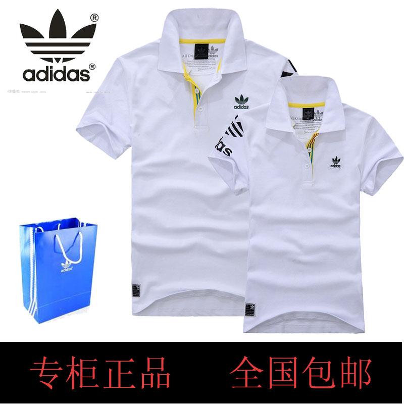 Спортивная футболка Adidas 2014