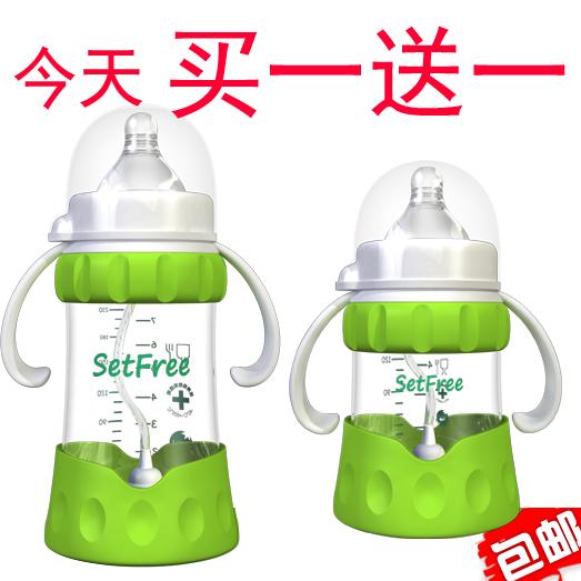 婴儿宽口径防爆带吸管带手柄防胀气防呛奶防摔玻璃奶瓶 母婴用品