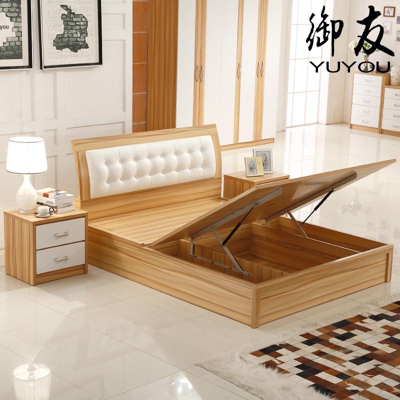 御友简约现代高箱床 时尚软靠1.5米板式储物双人气动高箱床1.8米