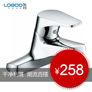 Valley bathroom copper single lever double hole basin faucet cold and hot dual-purpose tap hold water beauty of bathroom Cabinet open