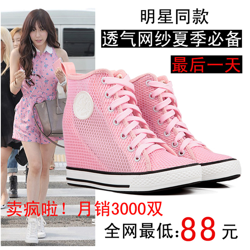 The 2014 girlhood gauze mesh leather shoes increased high shoes casual shoes Korean version of sports shoes