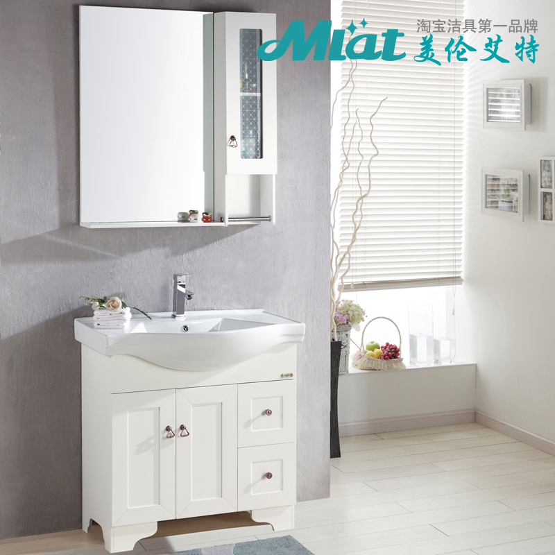 橡木浴室柜9010