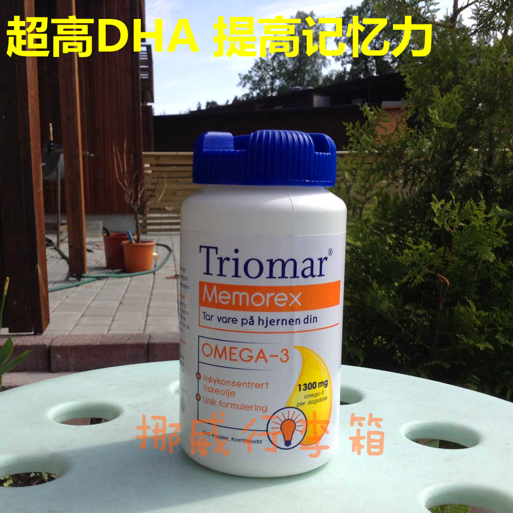 Norway shopping triomar high dha fish oil concentrate for Fish oil memory