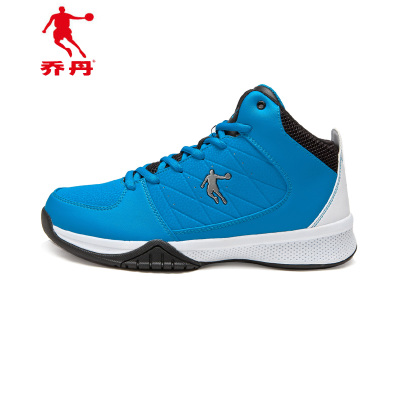 Jordan basketball shoes men genuine discount 2014 new breathable sneakers in men's wear and xm1540104