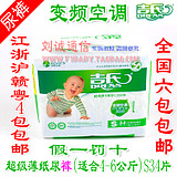 Gibbs learning to row Lara special male baby pants elastic waist XL23 sheet 13KG above the national