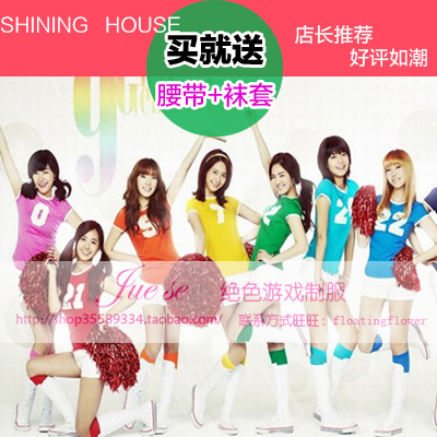 SNSD performance apparel cheerleading apparel cheerleading apparel performance taking cheerleading apparel