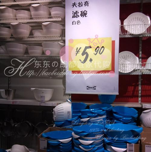Посуда и миски «Покупка IKEA Чэнду» IKEA возврат фильтр белый/синий шар спец