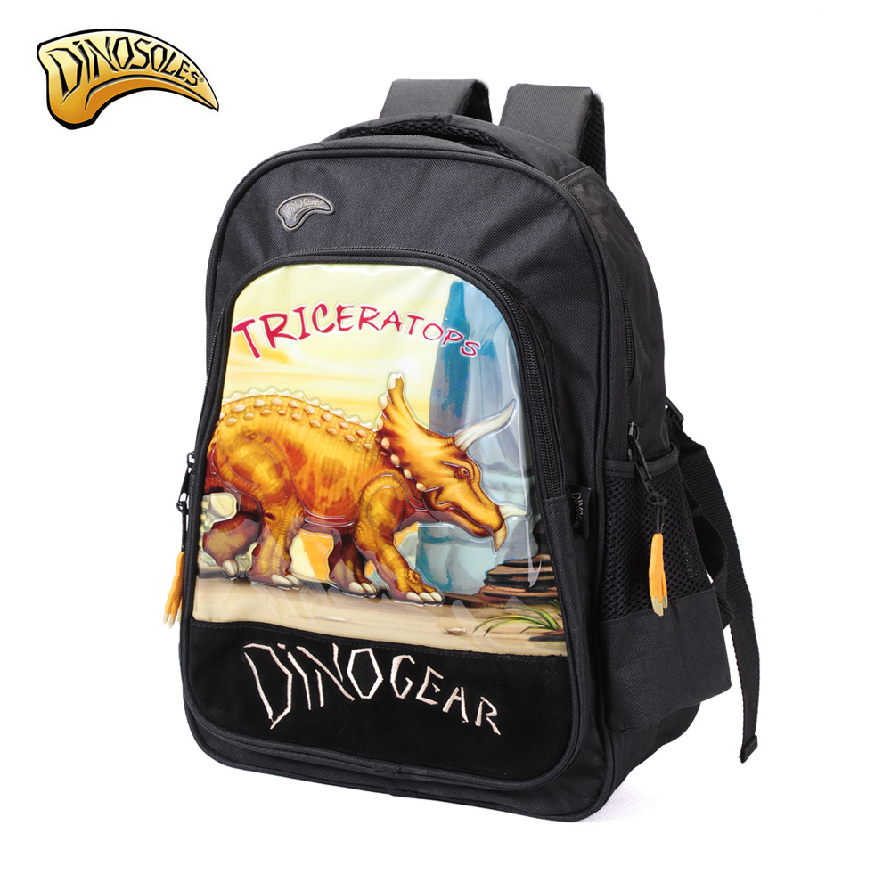 Ранец Dinogear 15411 Dinosoles