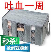 竹炭收纳箱 衣物整理箱 储物箱65L 文胸收纳盒 竹炭有盖视窗0.7