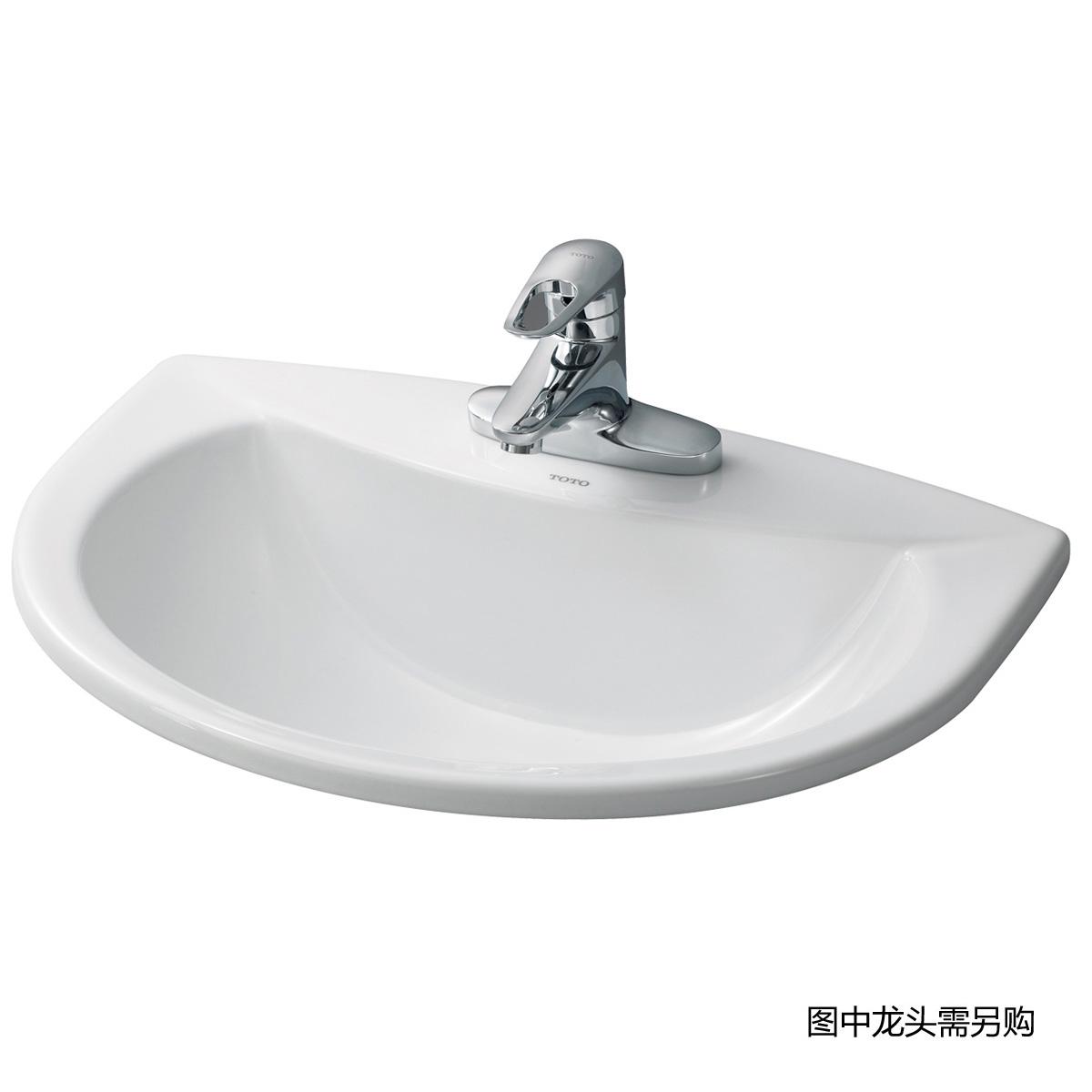 台上式洗脸盆 LW571CFB